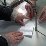 Безплатни лекарства за домашно лечение на ковид болни