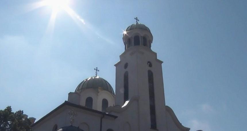Днес почитаме Света Людмила