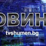Обедна емисия новини, 16 септември