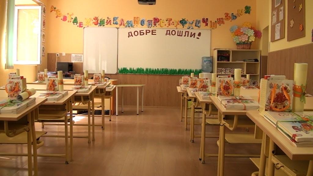 Близо 8 300 ученици тръгват на училище в община Шумен