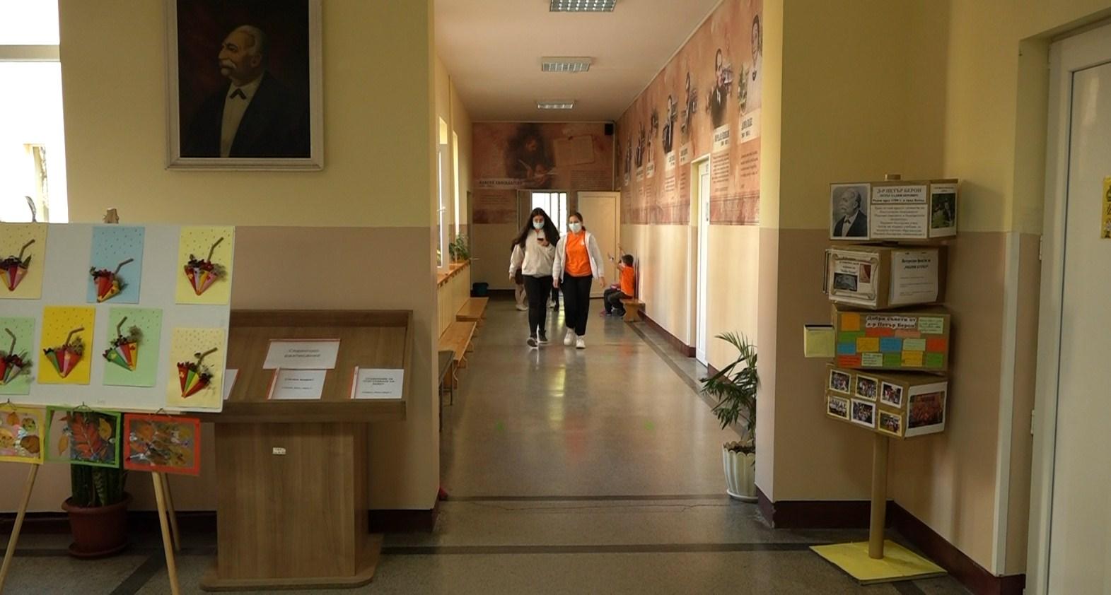 Учениците от Шумен преминават на онлайн обучение